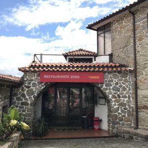 カミーノ「ポルトガル人の道」ポルテーラのレストラン2000