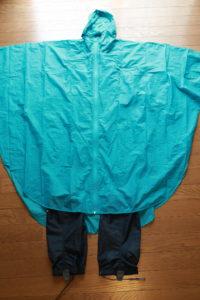 カミーノの持ちもの軽量化アイディア、バックパックカバーを使わずに雨対策