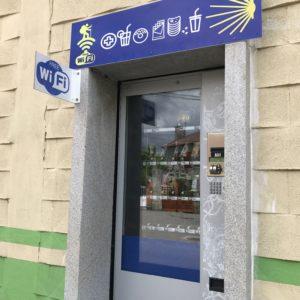 カミーノ「ポルトガル人の道」Redondelaレドンデーラの巡礼者用自販機コーナー